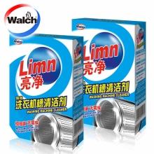 亮净精装250g威莱亮净洗衣机槽清洁剂
