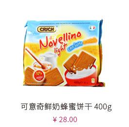 可意奇鲜奶蜂蜜饼干400g