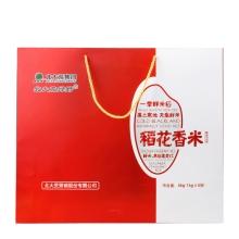 北大荒稻花香礼盒 5kg 大米