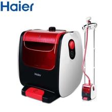 海尔挂烫机HGS-E2188   双杆稳定极速出蒸汽 遥控 脚踏式挂烫机 大容量水箱八档电子调节
