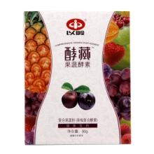 以岭  酵藏复合果蔬酵素粉 90g(15袋*6g)(原料台湾)