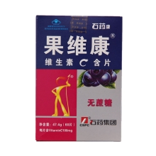 果维康蓝莓味维生素C含片 0.79g*60片