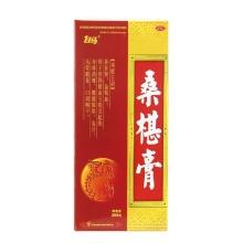 白马 桑椹膏 200g 滋阴补肾 补益肝肾