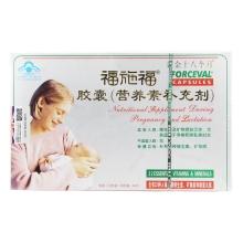 福施福胶囊营养素补充剂 30粒 营养素补充剂 孕妇维生素