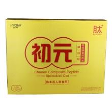 江中 初元复合肽特殊膳食营养液(术后)