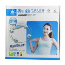 香山牌电子人体秤(圆月) EB9005L 体重秤/人体瘦身秤