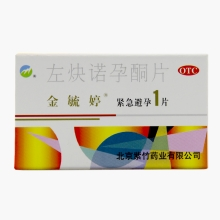 金毓婷 左炔诺孕酮片 (1片)