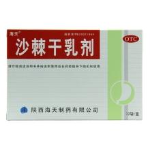 海天 沙棘干乳剂 12袋 功能性消化不良