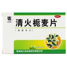 三金 清火栀麦片(薄膜衣片) 0.34g*24片清火 咽喉肿痛