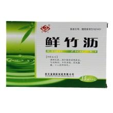 普元 鲜竹沥 15ml*6支 清热化痰