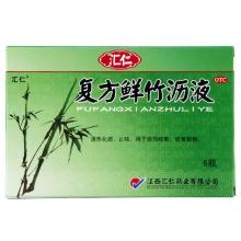 汇仁 复方鲜竹沥液 10ml*6瓶 清热化痰 止咳