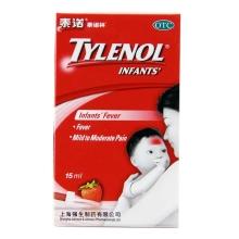 泰诺林 对乙酰氨基酚混悬滴剂 15ml 用于儿童发热