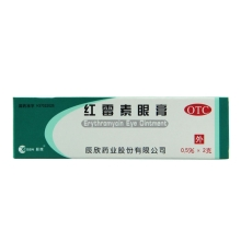 辰欣 红霉素眼膏 2g 消炎 用于眼部感染