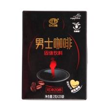 以岭男士咖啡固体饮料 2g*20袋【有效期至2018年4月3日】