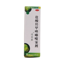 达芬霖 盐酸羟甲唑啉喷雾剂 (0.05%)10ml 【有效期至2017年10月】