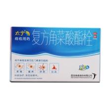太宁 复方角菜酸酯栓 3.4g*12枚【有效期至2018年10月】