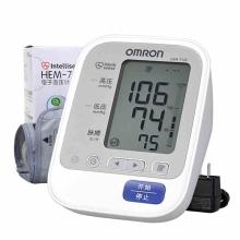 欧姆龙上臂式电子血压计  HEM-7130