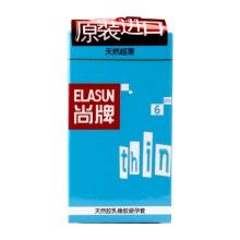 尚牌 天然超薄天然胶乳橡胶避孕套 6支