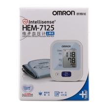 欧姆龙 电子血压计HEM-7125
