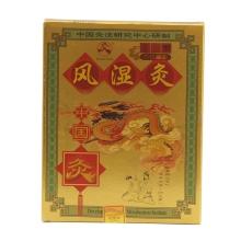中国灸风湿灸 2贴