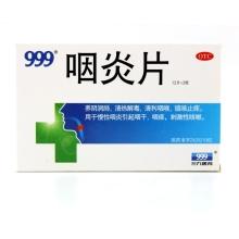 999 咽炎片 0.25g*24片