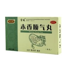 木香顺气丸 6g*10袋