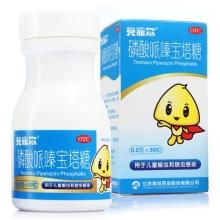 磷酸哌嗪宝塔糖 0.2g*30粒
