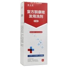 复方酮康唑发用洗剂/王上王 65毫升