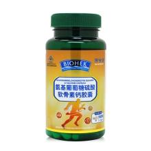 氨基葡萄糖硫酸软骨素钙胶囊 0.5g*100粒