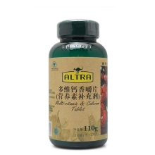 澳天力 多维钙香嚼片(营养素补充剂) 1.1g*100片