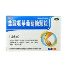 盐酸氨基葡萄糖颗粒 0.48g*9袋