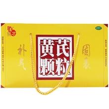 黄芪颗粒 15g*32袋