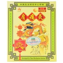 中国灸肩痛灸 2贴