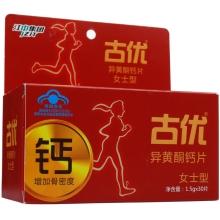 古优牌异黄酮钙片(女士型) 1.5g*30片