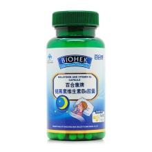 百合康牌褪黑素维生素B6胶囊 0.15g*100粒