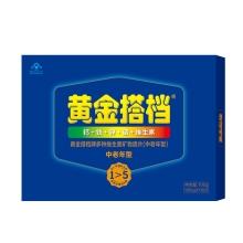 黄金搭档牌多种维生素矿物质片(中老年型) 1000mg*120片