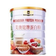 美澳健 蛋白质粉 320g 中老年人保健营养品