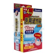 医用退热贴 16T(特惠12+4/儿童型)