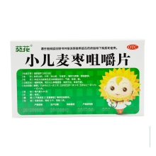 小儿麦枣咀嚼片 0.45g*36片
