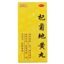片仔癀 杞菊地黄丸 72g