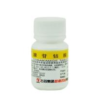 腺苷钴胺片 0.25mg*100片