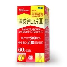 碳酸钙D3片(Ⅱ)/朗迪 60片