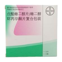 克龄蒙 克龄蒙 戊酸雌二醇片/雌二醇环丙孕酮片复合包装 21片/盒