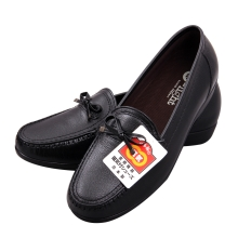 OTAFUKU健康磁疗鞋女款グレイス款(黑39码)