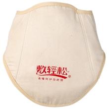 敷轻松 远红外电子热敷垫SN-003-A (颈部+艾绒温灸包)