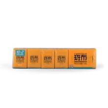斑布BASE系列手帕纸10+2包(8片/包)
