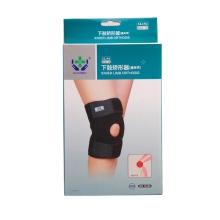 冠儒 下肢矫形器(美式护膝)