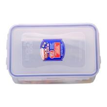 乐扣乐扣 矩形保鲜盒HPL817-CHM