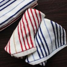 欢静 彩条竹纤维方巾