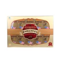 金日西洋参含片礼10盒*12片*0.6g